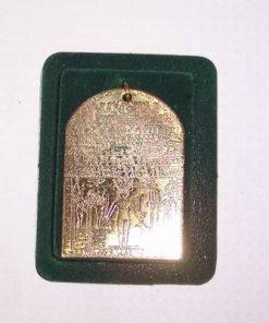 Amuleta egipteana solara Mettemich sub forma unui totem