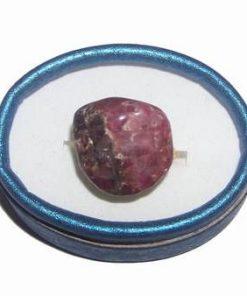 Inel reglabil din metal nobil cu cristal de rodonit