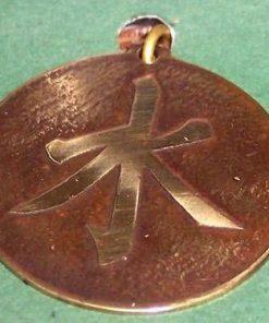 Simbolul elementului vital, al Apei - amuleta magica