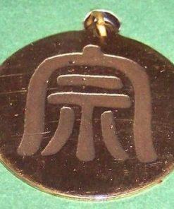 Amuleta magica de protectie - model unicat!